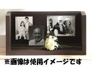 カメヤマ メモリアルBOX Mサイズ ブラウン