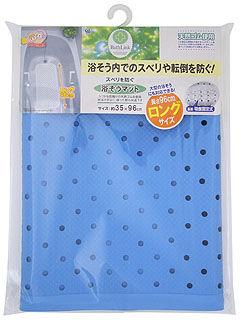 スベリを防ぐ浴槽マット ロング ブルー
