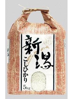 贈答用米袋 味わい風味新潟こしひかり 各サイズ
