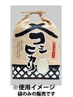 米蔵コシヒカリ 各種