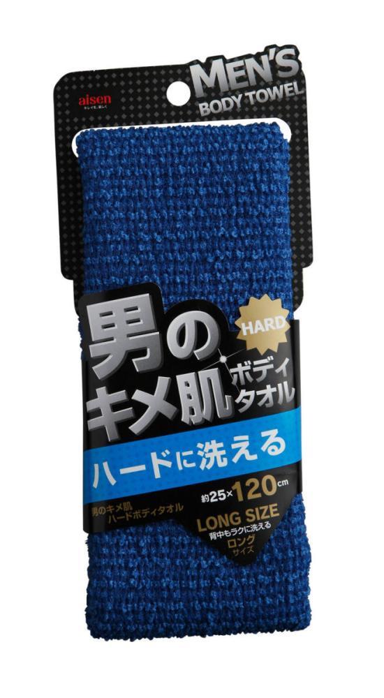 男のキメ肌ハード  ボディタオル BY251