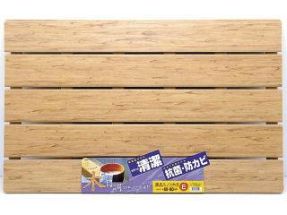 アテーナライフ 木目スノコ E 50×80cm
