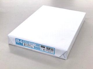コピー用紙 B4 500枚入