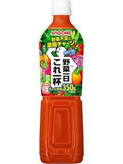 カゴメ 野菜一日これ一杯 スマートPET 720ml