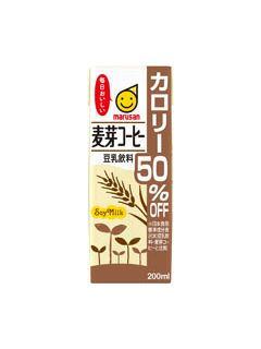 マルサンアイ 豆乳飲料 麦芽コーヒー カロリー50%オフ 200ml