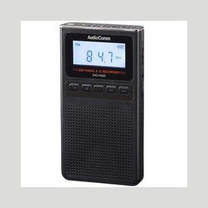 AudioComm 録音機能付きラジオ ブラック RAD-F830Z-K