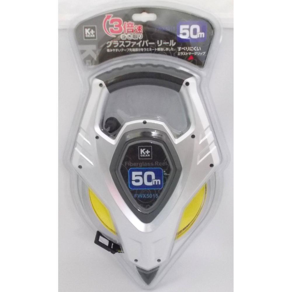 K+グラスファイバーリール 50mFGG5015