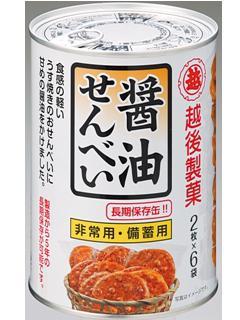 越後製菓 醤油せんべい保存缶 2枚×6袋入【製造より5年保存】