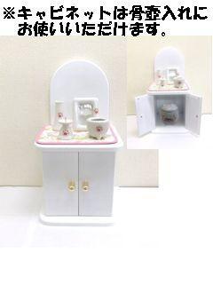 メモリアルピンクセット 「ねこちゃん」 仏具・骨壺付セット
