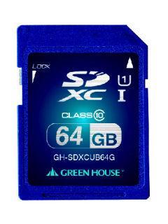 グリーンハウス SDXCカード 64GB USH-I