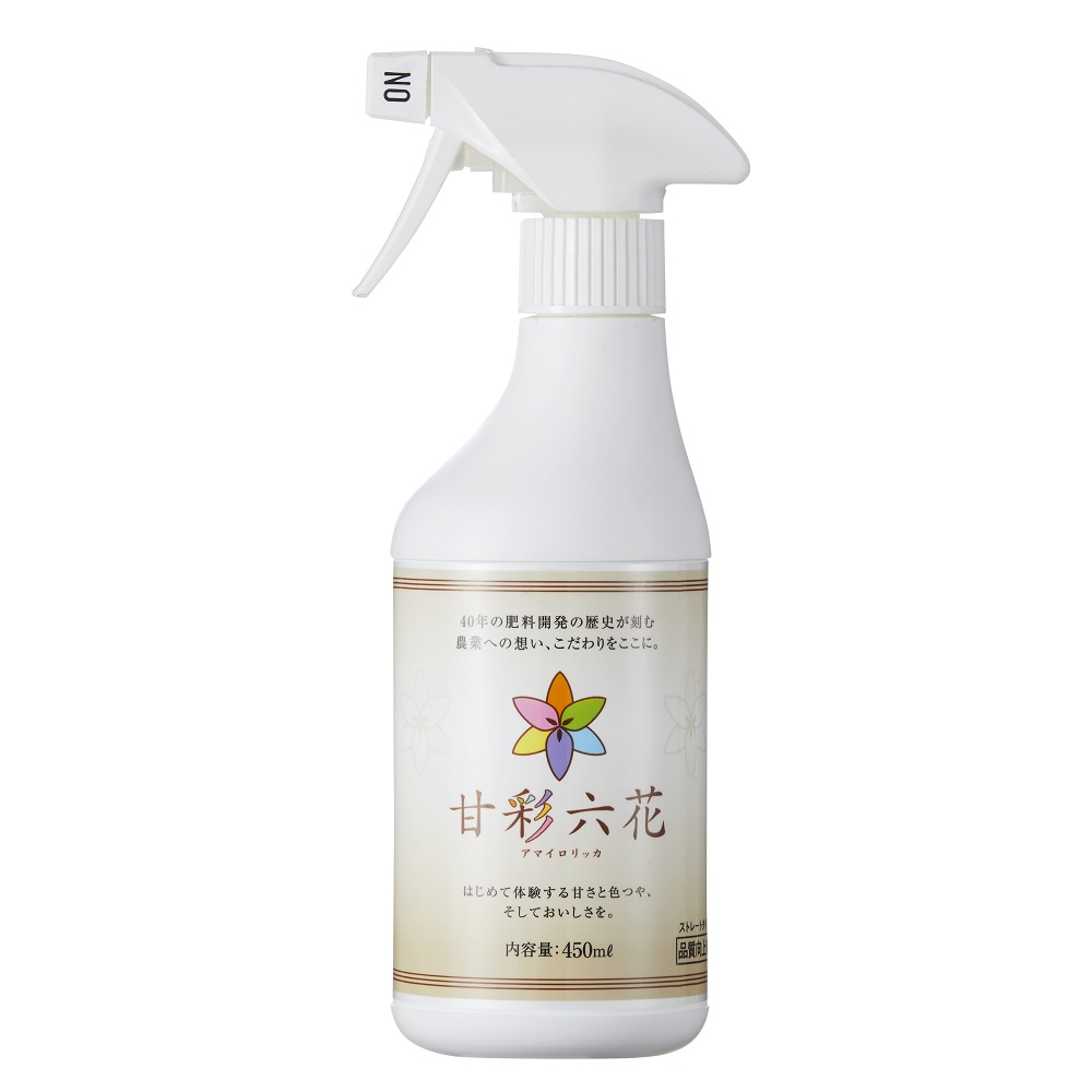 液肥 甘彩六花(アマイロリッカ) 450mlスプレー