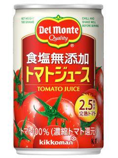 デルモンテ KT食塩無添加トマトジュース 160g