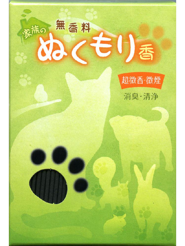梅薫堂 ペット用お線香 ぬくもり香 無香料 ミニ