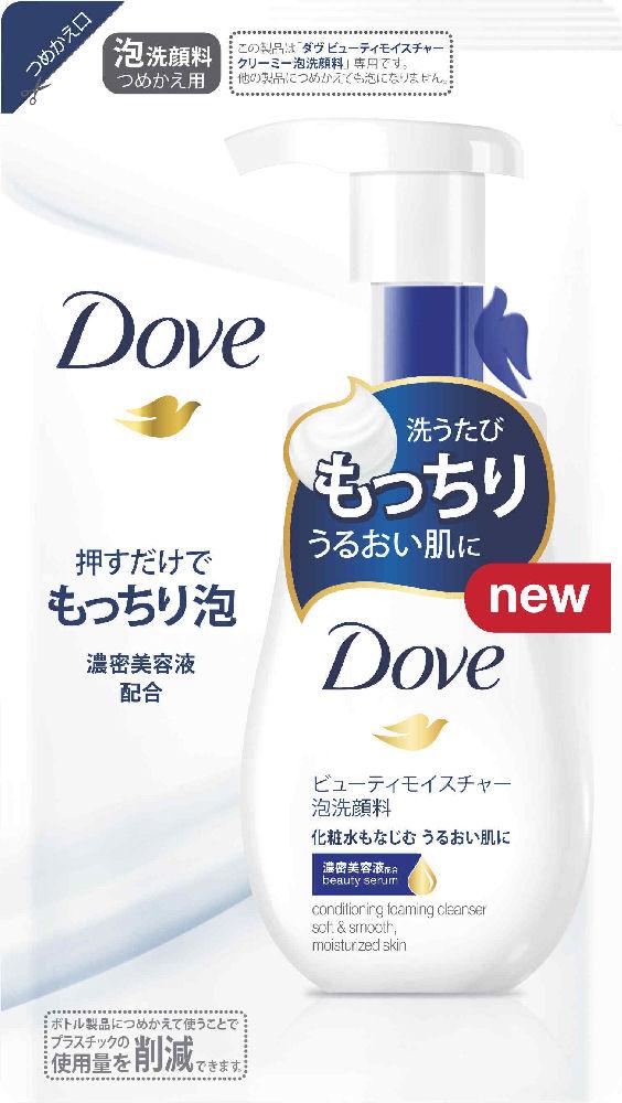 ダヴビューティーモイスチャー クリーミー泡洗顔料つめかえ用 140ml
