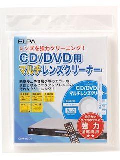 ELPA レンズクリーナー CDM-W200