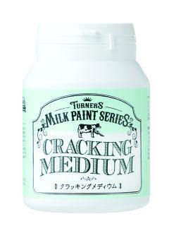 ミルクペイント クラッキングメディウム 各種