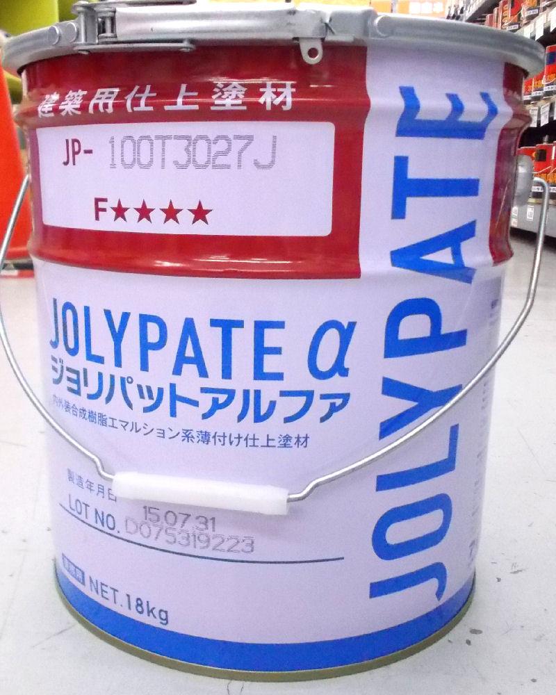 ジョリパット 18kg 各種