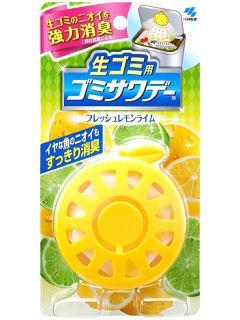 小林製薬 生ゴミ用ゴミサワデー レモンライム