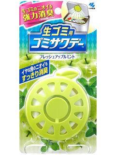 小林製薬 生ゴミ用ゴミサワデー アップルミント