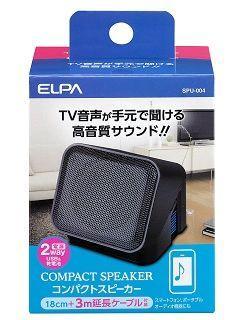 <コメリドットコム> ELPA コンパクトスピーカー SPU 004 <オーディオ>