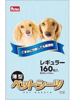 Pet ami 薄型ペットシーツ レギュラー160枚入
