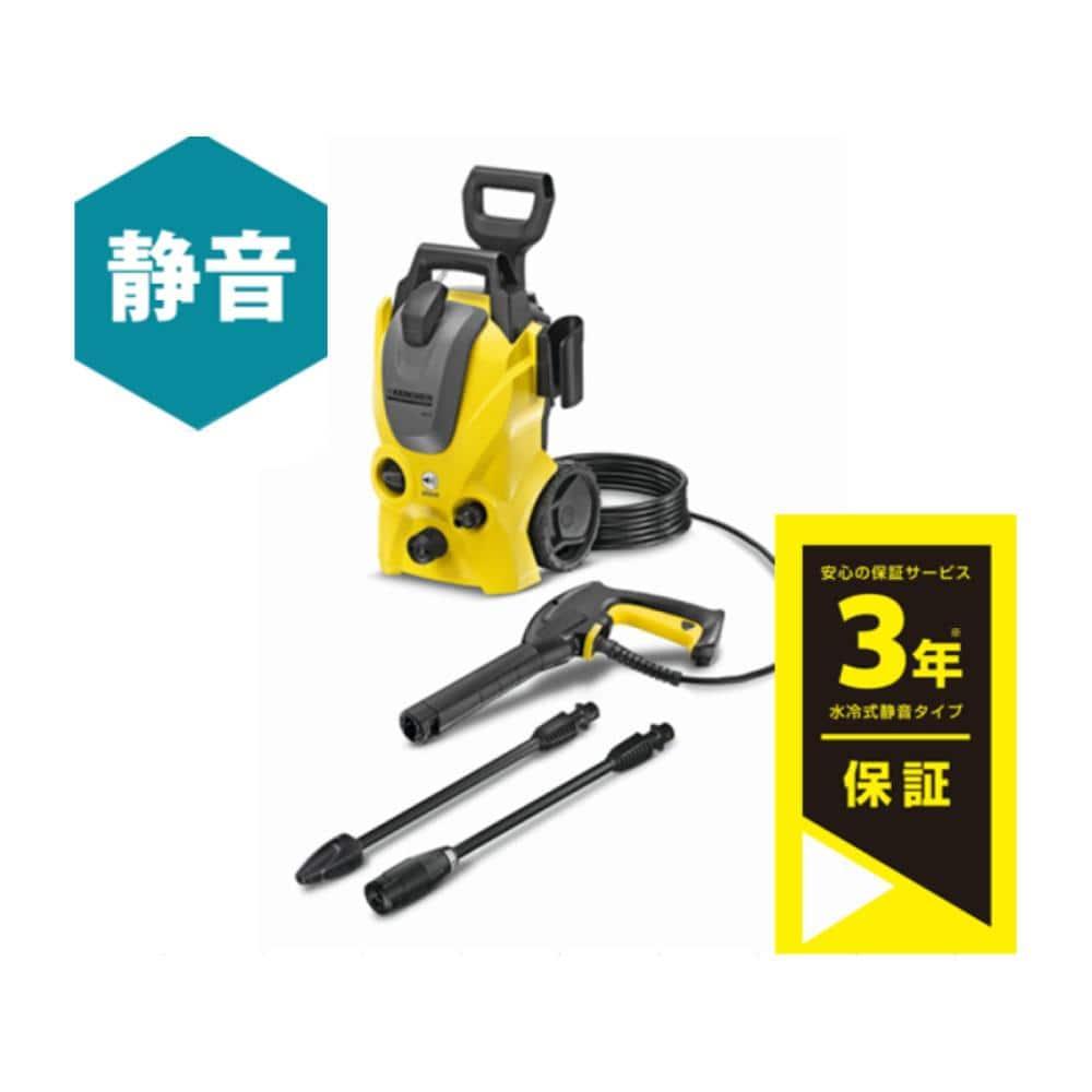 <コメリドットコム> ケルヒャー 高圧洗浄機 K3 サイレント 60HZ <工具>