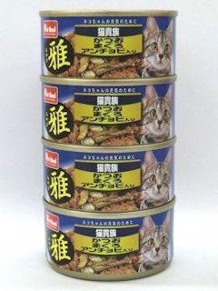 Petami 猫貴族 雅(みやび) かつおまぐろアンチョビ入り 80g×4缶パック