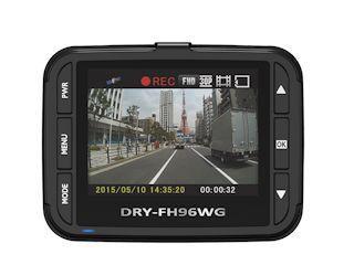 <コメリドットコム> ユピテル ドライブレコーダー DRY FH96WG <自動車用品 アクセサリー>