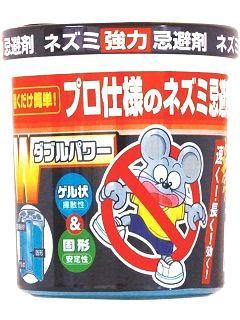 コメリ ネズミ強力忌避剤 ダブルパワー