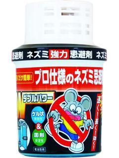 ネズミ強力忌避剤 ダブルパワー 各種