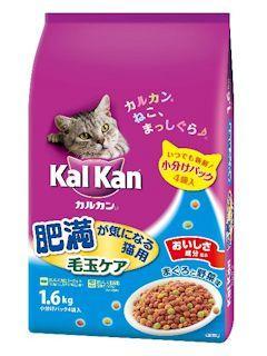 マースジャパン カルカンドライ 肥満が気になる猫用 1.6kg
