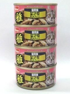 Petami 猫貴族 雅(みやび) かつおまぐろたい入り 80g×4缶パック