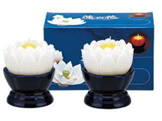 マルエス 蓮の花 大 ホワイト 燭台付 2個入