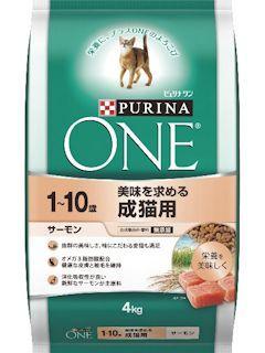 ネスレ ピュリナワンキャット 美味成猫用サーモン 4kg