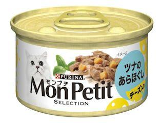 ネスレ モンプチセレクション チーズ入りツナ 85g