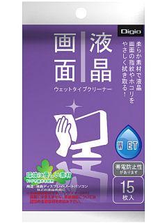 ナカバヤシ 液晶画面クリーナー携帯15枚 DGCW-K3015