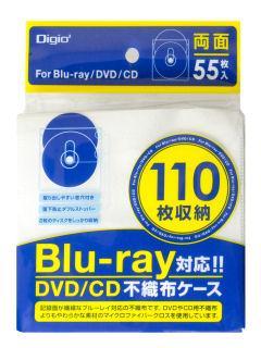 ナカバヤシ BD CD DVD両面不織布ケース 55枚収納 002055W