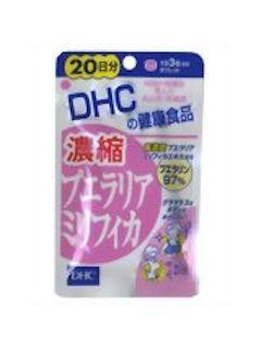 DHC 濃縮プエラリアミリフィカ 20日分