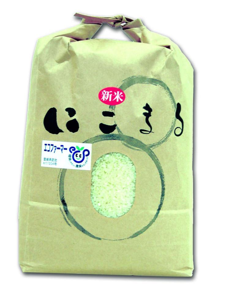 新米 令和3年度産 愛媛県愛南町産 にこまる 精米5kg