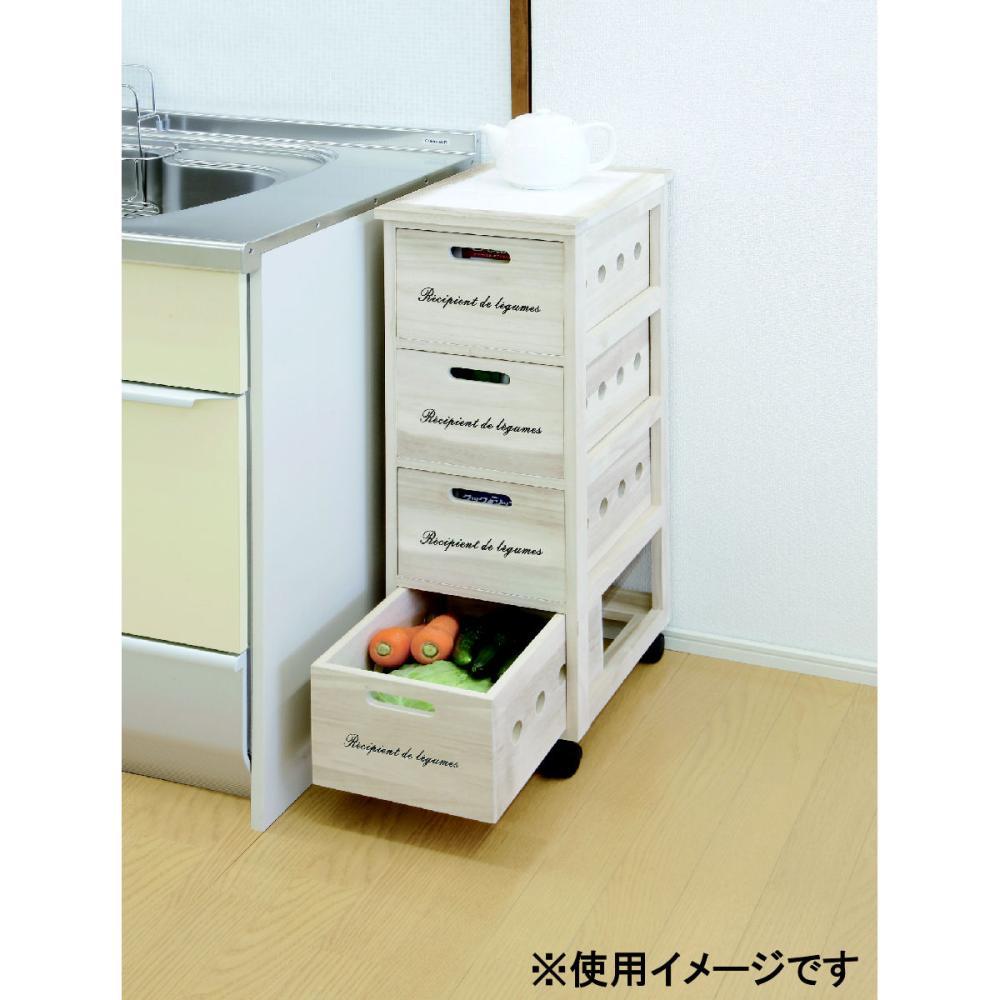 野菜ストッカー 4段