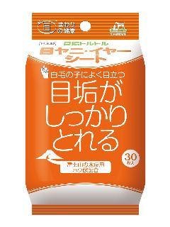 トーラス 目ヤニイヤーシート30枚