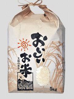 贈答用米袋 おいしいお米 各サイズ