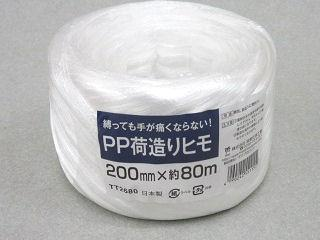 荷造りヒモ 白色 TT2680