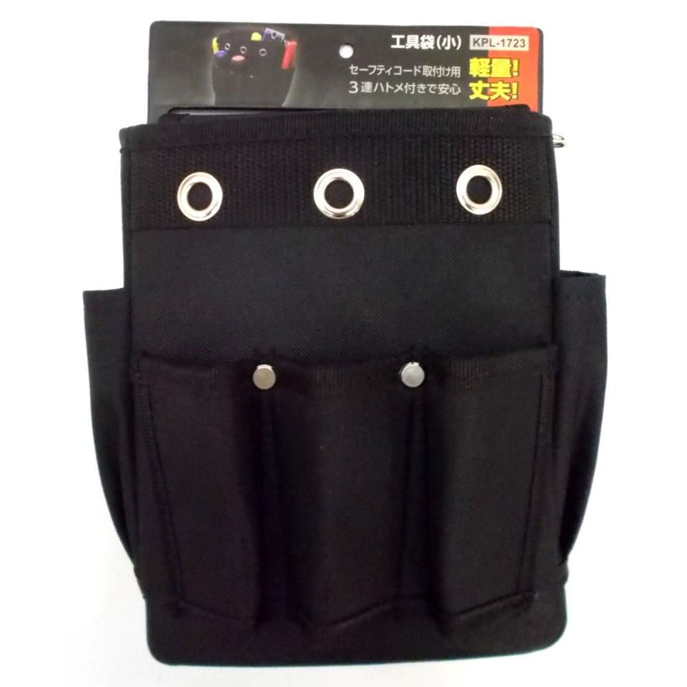 工具袋 KPL-1723