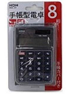 HDH電卓 手帳サイズ 8桁 HDC-01