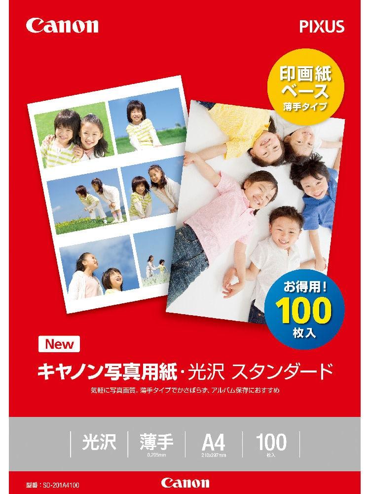 キヤノン 写真用紙A4 100枚 SD-201A4100