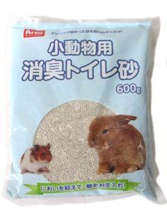 Pet ami 小動物用 消臭トイレ砂 600g