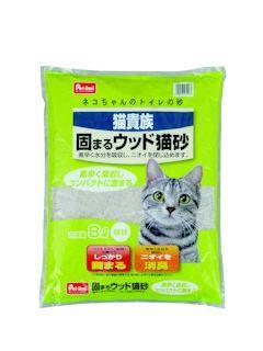 Petami 猫貴族 固まるウッド猫砂 8L 各種