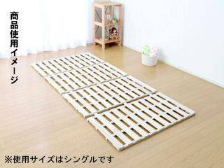 布団が干せる桐すのこベッド 4つ折り セミダブル