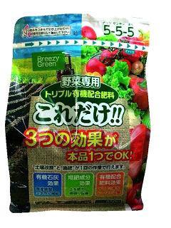野菜専用トリプル配合肥料 これだけ! 850g